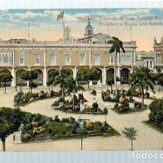 Postales: JOQ50- ANTIGUA POSTAL DE LA HABANA -CUBA - PALACIO PRESIDENCIAL - EDIC. - JORDI -SIN CIRCULAR . Lote 100542711