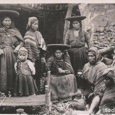 Postales: BASELLI LIMA INDIGENAS BEBIENDO CHICHA CUZCO PERU FOTOGRAFIA POSTAL NO DIVIDIDA AÑO 1930. Lote 103693175