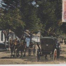 Postales: COLOMBIA BOGOTÁ AVENIDA DE LA REPÚBLICA. Lote 104627815