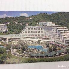 Postales: POSTAL SIN CIRCULAR DE CARACAS, VENEZUELA. - HOTEL TAMANACO INTER-CONTINENTAL. Lote 106934939