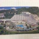 Postales: POSTAL SIN CIRCULAR DE CARACAS, VENEZUELA. - HOTEL TAMANACO INTER-CONTINENTAL. Lote 106934987
