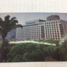 Postales: POSTAL SIN CIRCULAR DE CALI, COLOMBIA. - HOTEL INTER-CONTINENTAL CALI. Lote 106935147