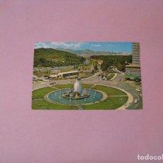 Postales: POSTAL DE VENEZUELA. CARACAS. PLAZA VENEZUELA.. Lote 107601927