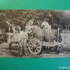 Postales: TUCUMAN AGUATEROS DE LEALES TARJETA POSTAL O.H. B.A. N. 6 - ARGENTINA AÑOS 20. Lote 109367751