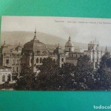 Postales: TUCUMAN PALACIO DE GOBIERNO Y SAN FRANCISCO TARJETA POSTAL O.H. B.A. N. 46 - ARGENTINA AÑOS 20. Lote 109379463