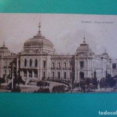 Postales: TUCUMAN PALACIO DE GOBIERNO TARJETA POSTAL O.H. B.A. N. 1 - ARGENTINA AÑOS 20. Lote 109379627