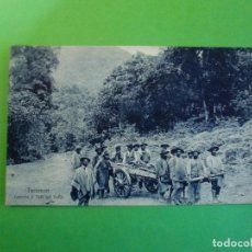 Postales: TUCUMAN CAMINO A TUFI DEL VALLE TARJETA POSTAL O.H. B.A. N. 40 ARGENTINA AÑOS 20. Lote 109381967