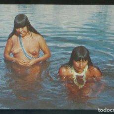 Postales: BRASIL. AM - *MOCINHAS IAUALAPITI NO RIO TUATUARI ...* NUEVA.. Lote 109572155