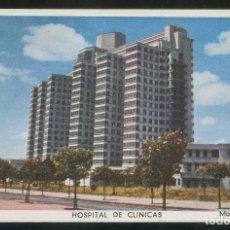Postales: URUGUAY. MONTEVIDEO. *HOSPITAL DE CLÍNICAS* CIRCULADA 1956.. Lote 110191615