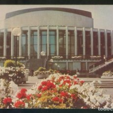 Postales: CANADÁ. QC - MONTREAL. *PLACE DES ARTS* CIRCULADA 1974 + AIR MAIL LABEL.. Lote 110198571