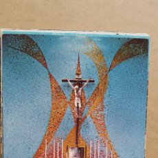 Postales: POSTAL ESTADOS UNIDOS, SIN CIRCULAR.- SANCTUARY OF OLD ST. MARY`S CHAPEL, CHICAGO. Lote 111968763