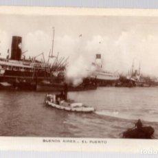 Postales: TARJETA POSTAL ARGENTINA. BUENOS AIRES. EL PUERTO. G. BOURQUIN Y CIA. AÑO 1931. Lote 112513851