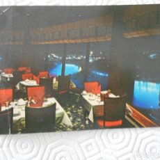 Postales: THE CROWN SUITE DINNING ROOMS. NIAGARA FALLS, ONTARIO CANADA. POSTAL ESCRITA EN EL AÑO 1965.. Lote 113316919