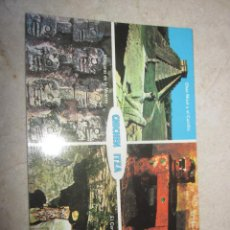 Postales: POSTAL CHICHEN ITZA MEXICO AÑOS 80. Lote 114952607