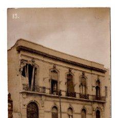 Postales: POSTAL FOTOGRÁFICA REVOLUCIÓN MEXICANA 1910, CASA Nº 37 BALDERAS. Lote 115519539