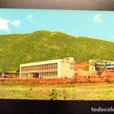 Postales: VENEZUELA COLEGIO LA SALLE VALENCIA. Lote 116351387
