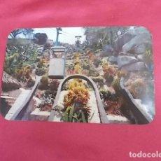 Postales: TARJETA POSTAL. HOTEL PRADO-AMERICAS. ACAPULCO, MEXICO. Lote 118030463