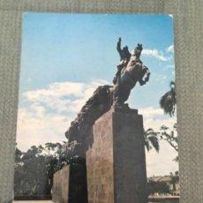 Postales: ANTIGUA POSTAL QUITO ECUADOR MONUMENTO AL LIBERTADOR SIMON BOLÍVAR AÑOS 60. Lote 121109847