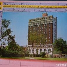 Postales: POSTAL DE ESTADOS UNIDOS. AÑOS 60 70. CHARLESTON SOUTH CAROLINA. FRANCIS MARION HOTEL. 1676. Lote 122043387