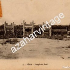 Postales: CHINA, TEMPLE DU SOLEIS, . Lote 123591983