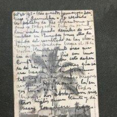 Postales: POSTAL CUBA ESCRITA Y CIRCULADA HABANA COCONUT PP XX. Lote 127401599