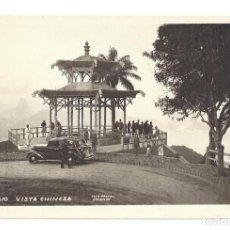 Postales: RIO DE JANEIRO.- Nº 82, VISTA CHINEZA. FOTOPOSTAL COLOMBO. WESSEL. BRASIL- SIN CIRCULAR (AÑOS 50). Lote 128567219