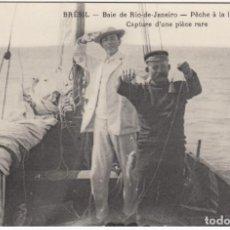 Postales: TARJETA POSTAL ANTIGUA BRASIL BAIE DE RIO DE JANEIRO - CAPTURE D'UNE PIÈCE RARE. Lote 128582279