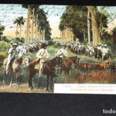 Postales: TARJETA POSTAL CUBA. SOLDADOS DEL EJÉRCITO LIBERTADOR 35. Lote 128645891