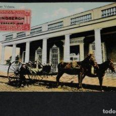 Postales: TARJETA POSTAL CUBA. VOLANTA CUBANA 5. Lote 128650915