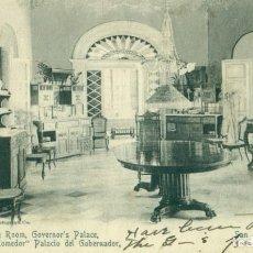 Postales: PUERTO RICO.PALACIO DEL GOBERNADOR. CAPITÁN GENERAL. MILITAR ESPAÑOL. HACIA 1900. . Lote 131533594