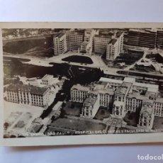 Postales: SAO PAULO HOSPITAL DAS CLINICAS E FACULTADE DE MEDICINA 106 BRASIL ENVIADA A MONTEVIDEO 1954. Lote 132529226