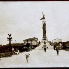 Postales: POSTAL ANTIGUA - PLAZA DE ECUADOR- AÑOS 20. Lote 133815350