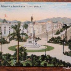 Postales: POSTAL ANTIGUA -PLAZA BOLOGNESI Y PASEO COLON- LIMA (PERU) - ESCRITA PERO SIN CIRCULAR-1921. Lote 133818258