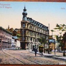 Postales: POSTAL COLOREADA -VALPARAISO- CHILE AÑOS 20. Lote 133820214