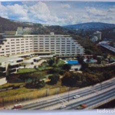 Postales: POSTAL. HOTEL TAMANACO INTERCONTINENTAL. CARACAS. VENEZUELA. NO ESCRITA.. Lote 136582950