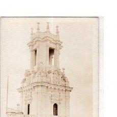 Postales: TARJETA POSTAL FOTOGRAFICA DE CUBA. CENTRO ASTURIANO DE LA HABANA. TORRE PRINCIPAL.. Lote 139955190