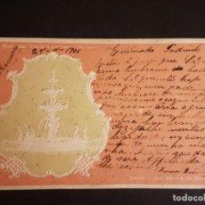 Postales: MONTEVIDEO URUGUAY PLAZA DE LA CONSTITUCION LA FUENTE EN RELIEVE. Lote 140683290