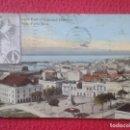 Postales: TARJETA POSTAL POST CARD CARTE POSTALE SAN JUAN PORTO PUERTO RICO USA END OF CITY AND HARBOR VER FOT. Lote 142377454