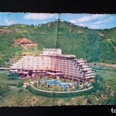 Postales: TARJETA POSTAL CARACAS VENEZUELA HOTEL TAMANACO - NO CIRCULADA . Lote 142975966
