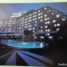 Postales: CARACAS (VENEZUELA). HOTEL TAMANACO. NUEVA. COLOR. Lote 144332449