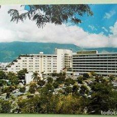 Postales: CARACAS. 116 HOTEL TAMANACO. NUEVA. COLOR. Lote 144450916