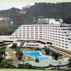 Postales: CARACAS. HOTEL TAMANACO INTER-CONTINENTAL. NUEVA. COLOR. Lote 144451032