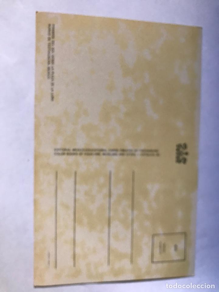 Postales: 14 postales de México - Foto 4 - 144546468