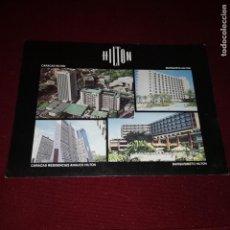 Postales: HOTEL HILTON. VENEZUELA. Lote 144760026