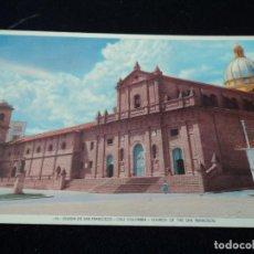Postales: IGLESIA DE SAN FRANCISCO, CALI, COLOMBIA . Lote 145352950