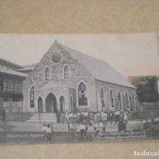 Postales: ANTIGUA POSTAL REPUBLICA PANAMA- CAPILLA WESLEYANA -WESLEYAN CHAPEL -ORIGINAL. Lote 146690874