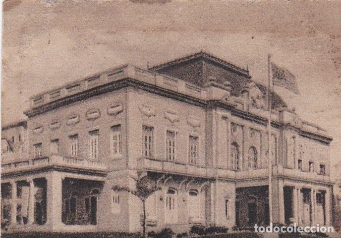 POSTAL ORIGINAL. DÉCADA 30. PUERTO RICO. SAN JUAN. CASINO. Nº 1557 (Postales - Postales Extranjero - América)