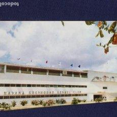 Postales: POSTAL N 903 MARIANAO CARRERAS PERROS CUBA GRAFICAS HABANA . Lote 150556478