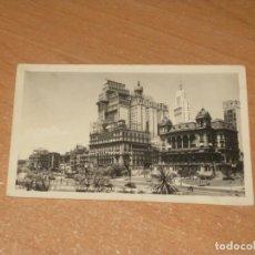 Postales: POSTAL DE SAO PAULO. Lote 151630602