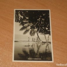 Postales: POSTAL DE LA REPUBLICA DOMINICANA. Lote 151631666
